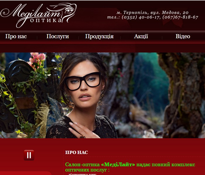 medilait.com.ua