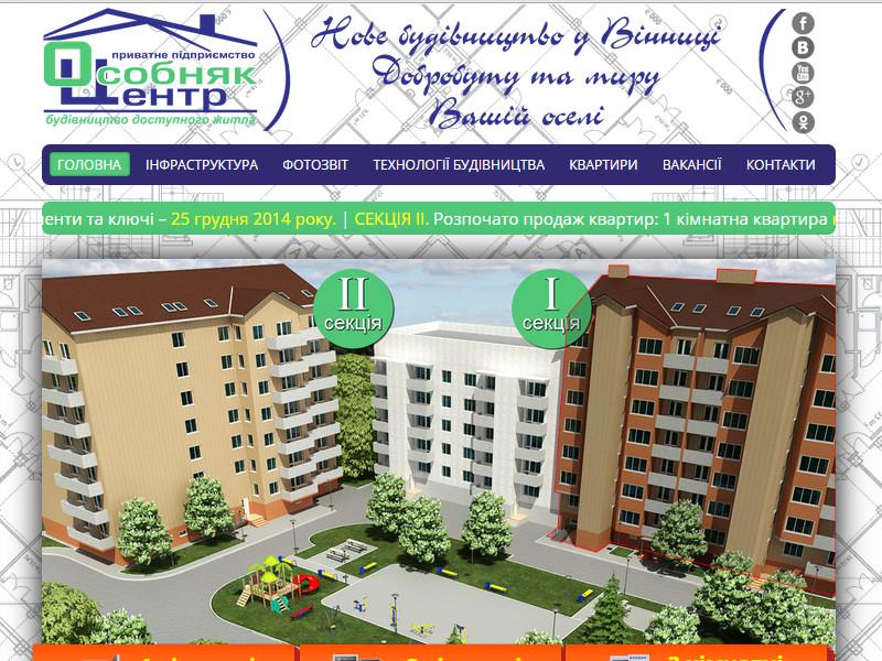 ukrchasnuk.com