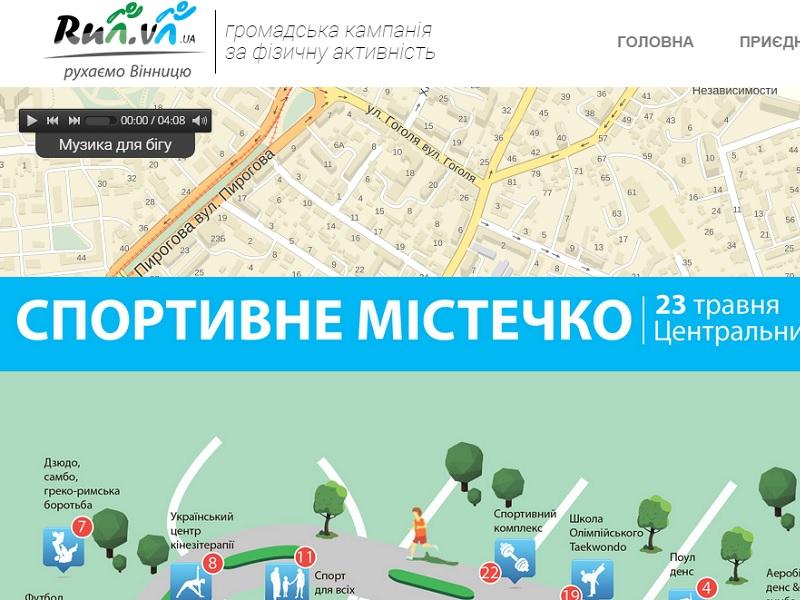 run.vn.ua