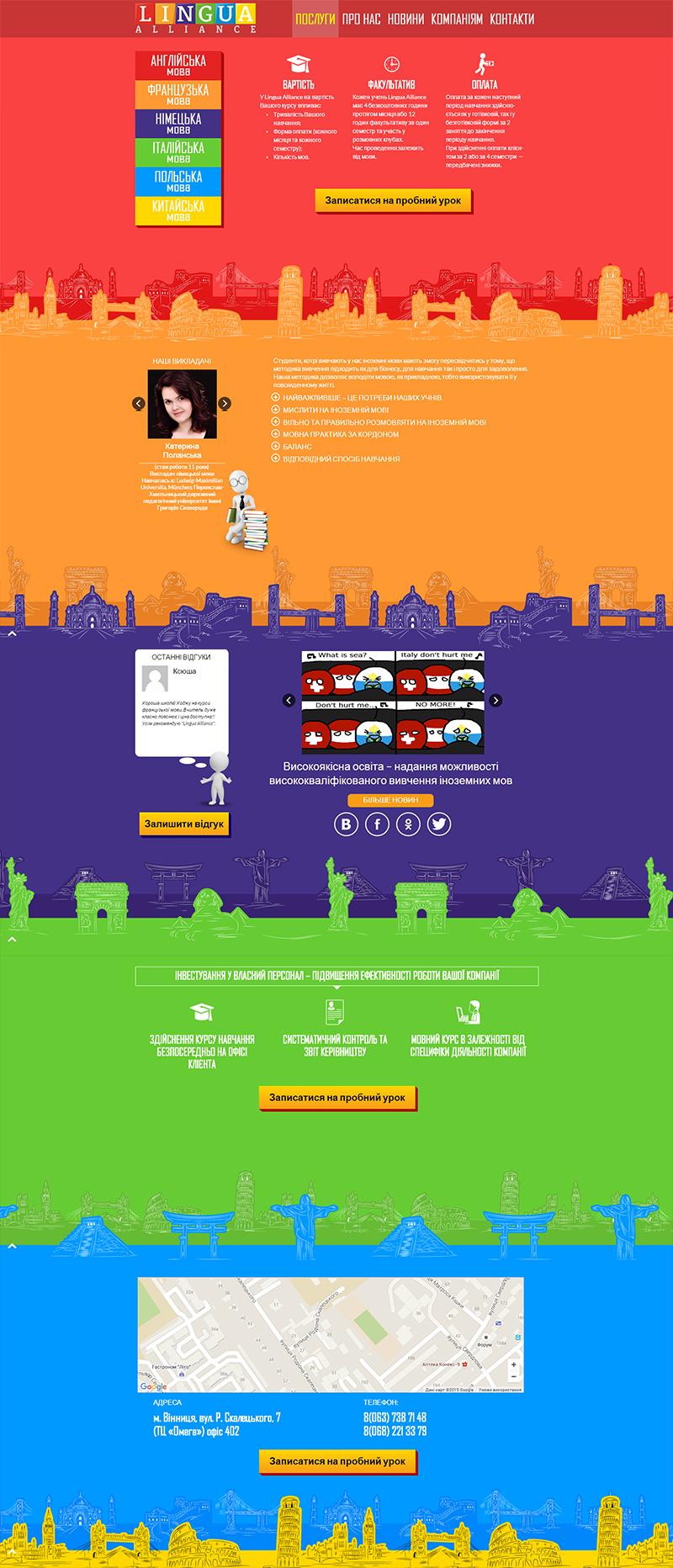 apartr.com.ua